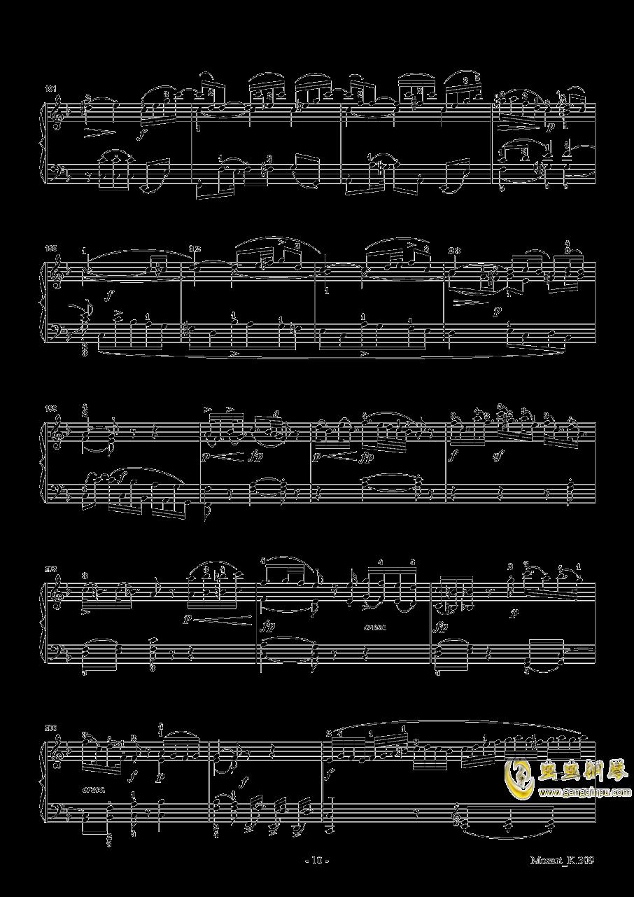 莫扎特C大调第七钢琴奏鸣曲K309钢琴谱 第10页