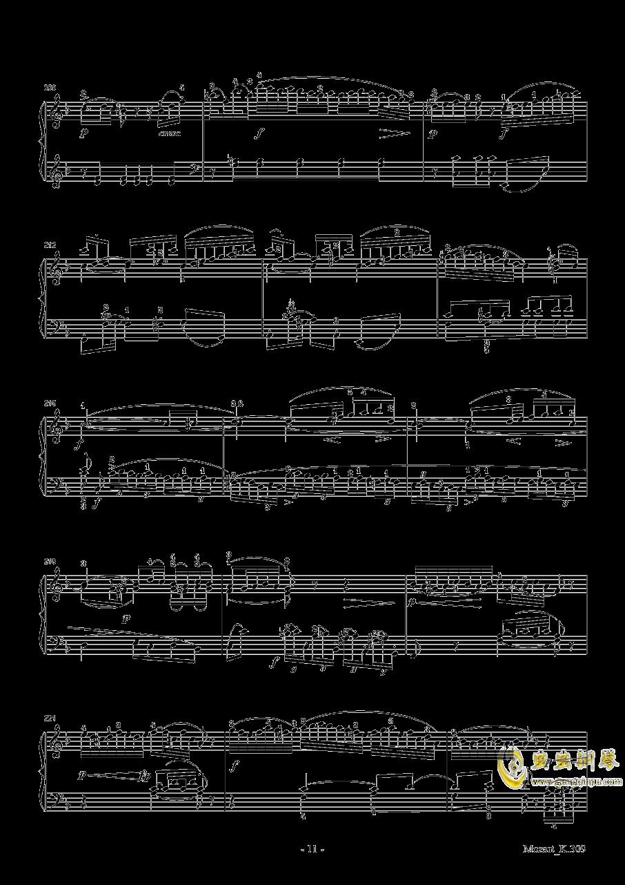 莫扎特C大调第七钢琴奏鸣曲K309钢琴谱 第11页