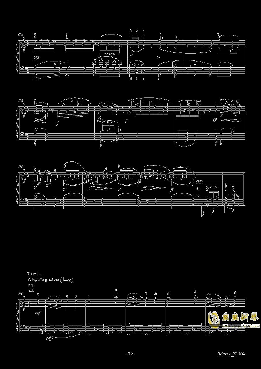 莫扎特C大调第七钢琴奏鸣曲K309钢琴谱 第12页