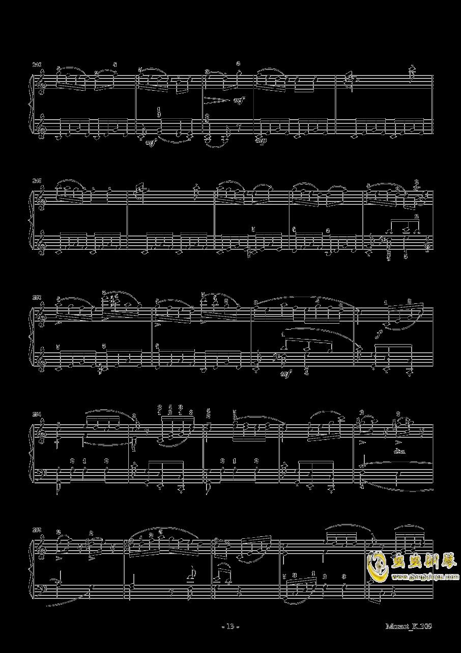 莫扎特C大调第七钢琴奏鸣曲K309钢琴谱 第13页