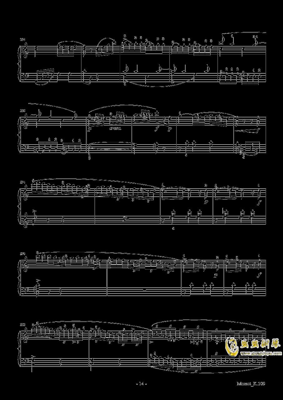 莫扎特C大调第七钢琴奏鸣曲K309钢琴谱 第14页