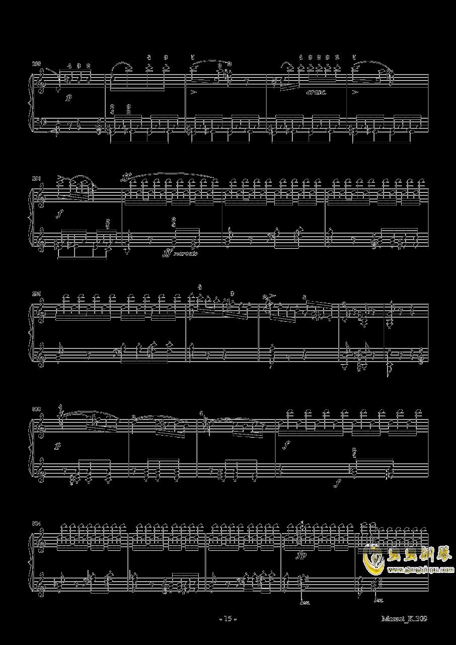 莫扎特C大调第七钢琴奏鸣曲K309钢琴谱 第15页