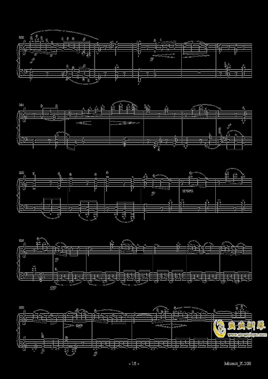 莫扎特C大调第七钢琴奏鸣曲K309钢琴谱 第16页