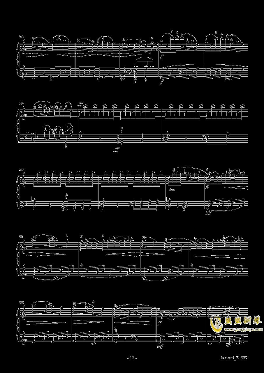 莫扎特C大调第七钢琴奏鸣曲K309钢琴谱 第17页