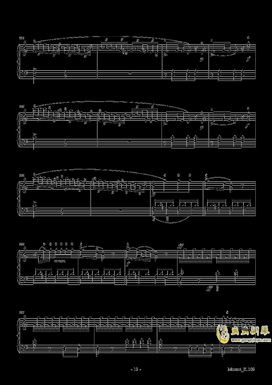 莫扎特C大调第七钢琴奏鸣曲K309钢琴谱 第19页