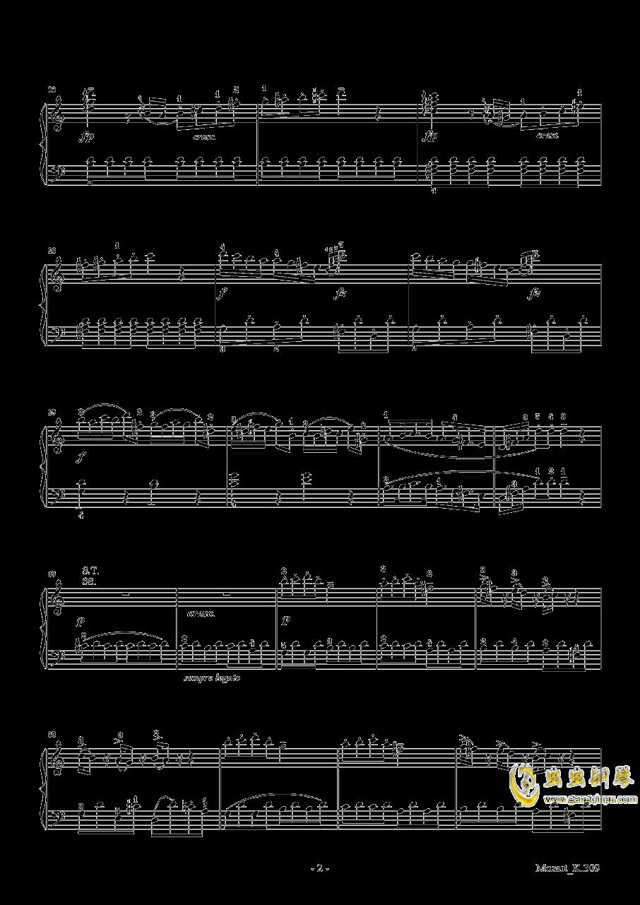 莫扎特C大调第七钢琴奏鸣曲K309钢琴谱 第2页