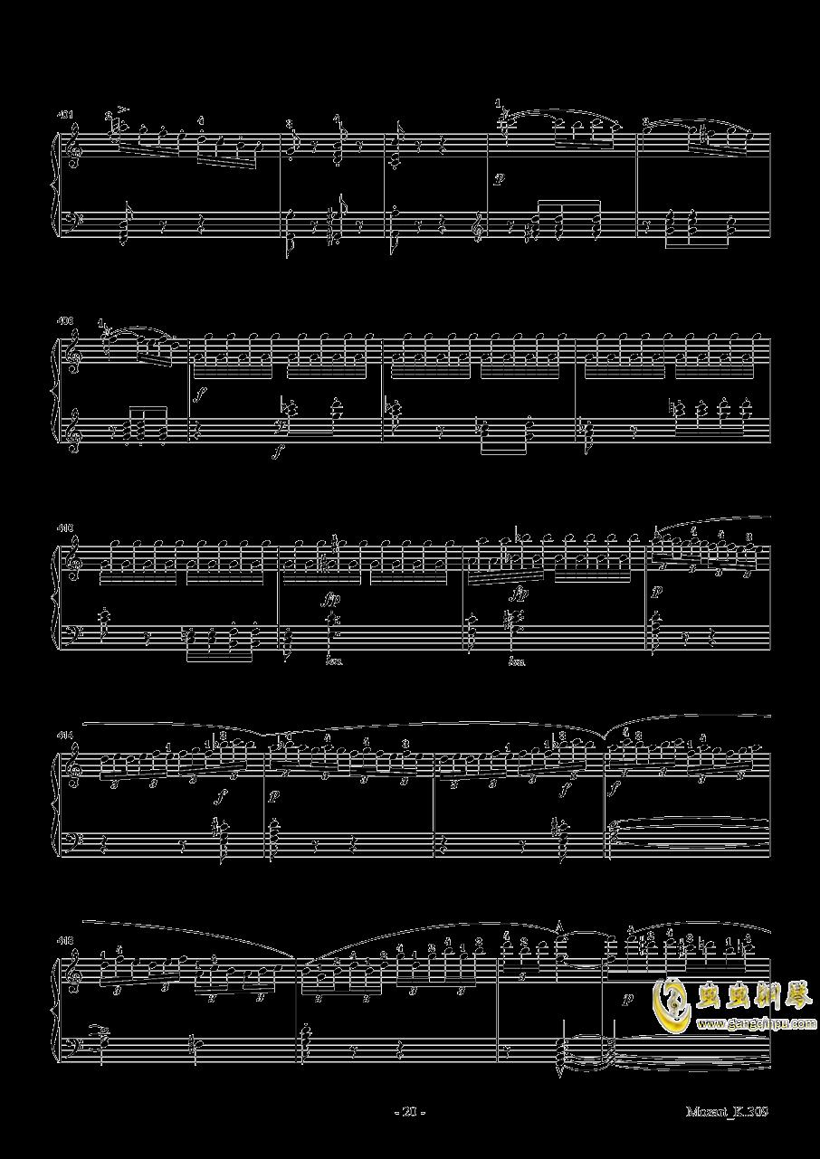 莫扎特C大调第七钢琴奏鸣曲K309钢琴谱 第20页
