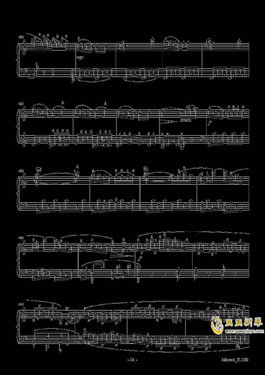 莫扎特C大调第七钢琴奏鸣曲K309钢琴谱 第21页