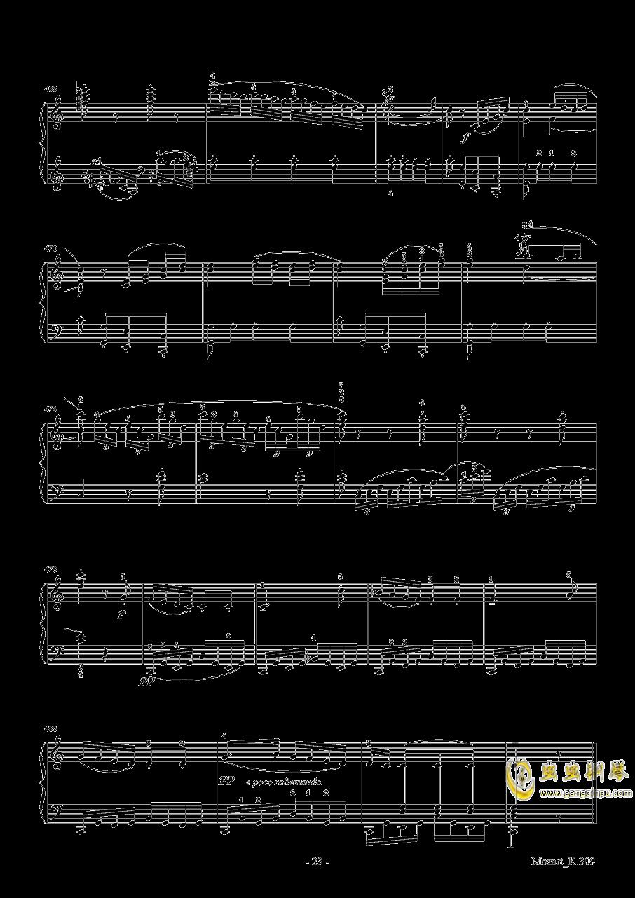 莫扎特C大调第七钢琴奏鸣曲K309钢琴谱 第23页