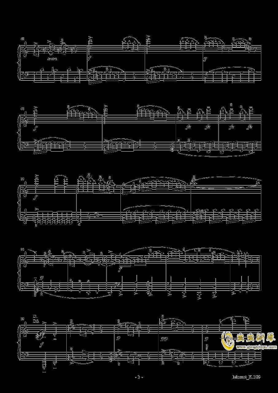 莫扎特C大调第七钢琴奏鸣曲K309钢琴谱 第3页