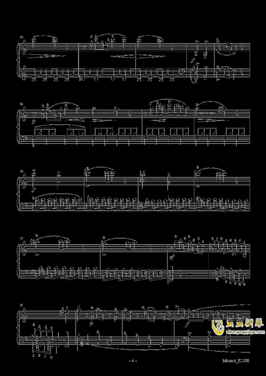 莫扎特C大调第七钢琴奏鸣曲K309钢琴谱 第4页