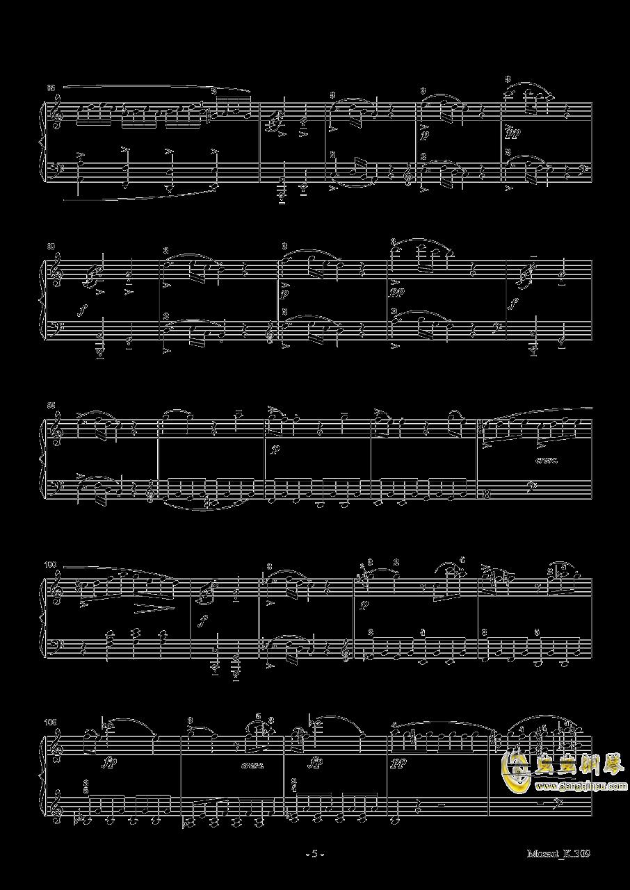 莫扎特C大调第七钢琴奏鸣曲K309钢琴谱 第5页