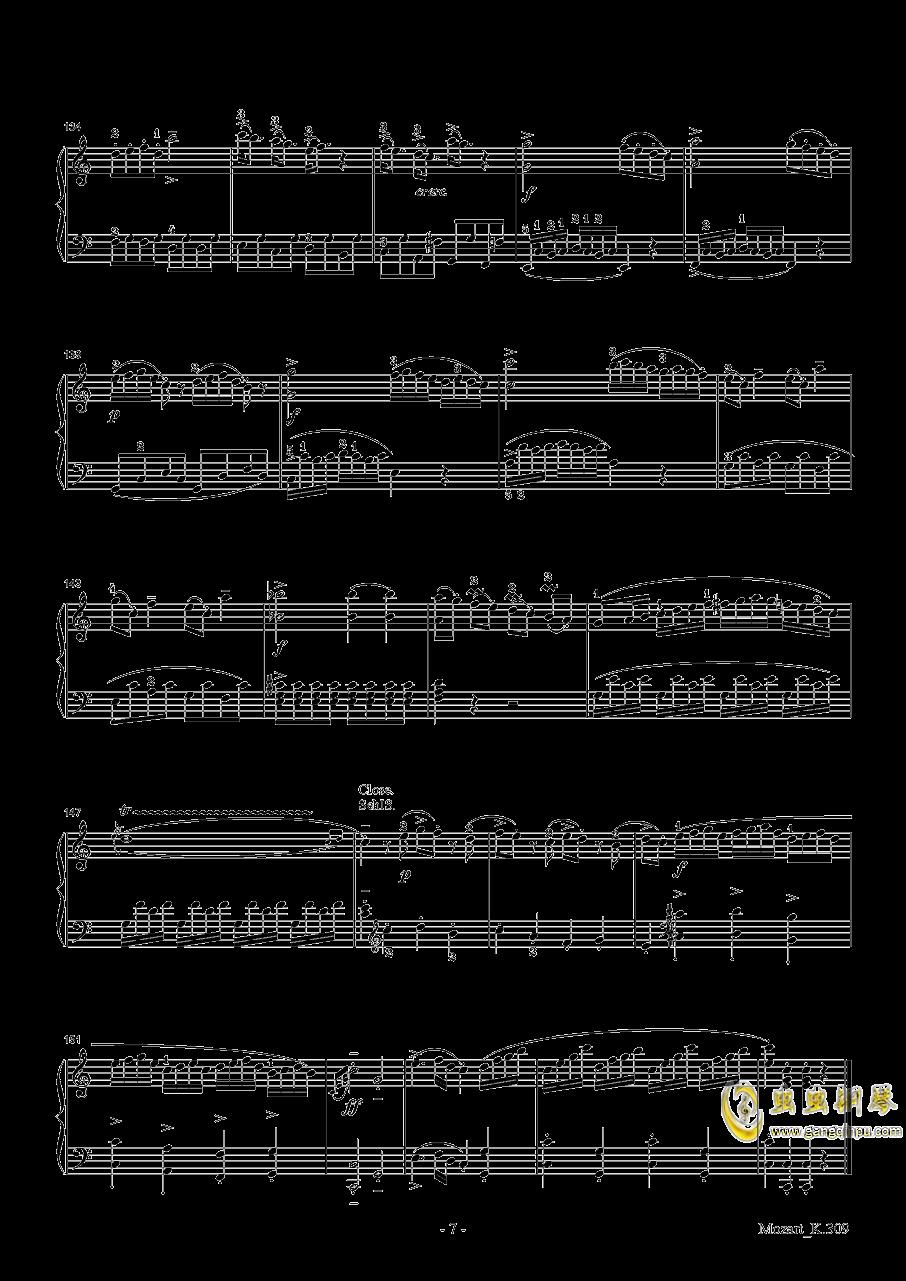 莫扎特C大调第七钢琴奏鸣曲K309钢琴谱 第7页
