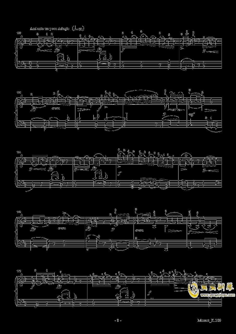 莫扎特C大调第七钢琴奏鸣曲K309钢琴谱 第8页