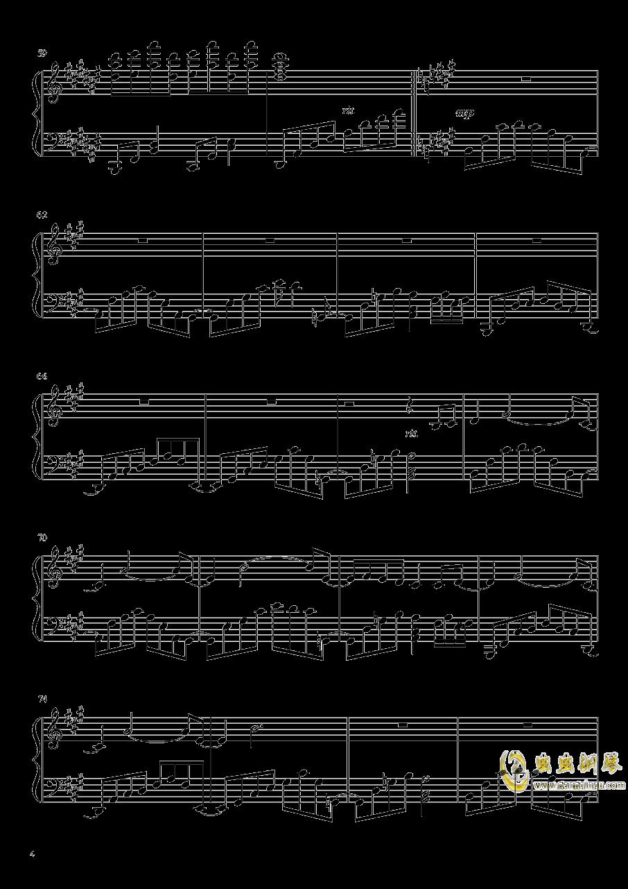 Phantom Ensemble澳门星际官网 第4页