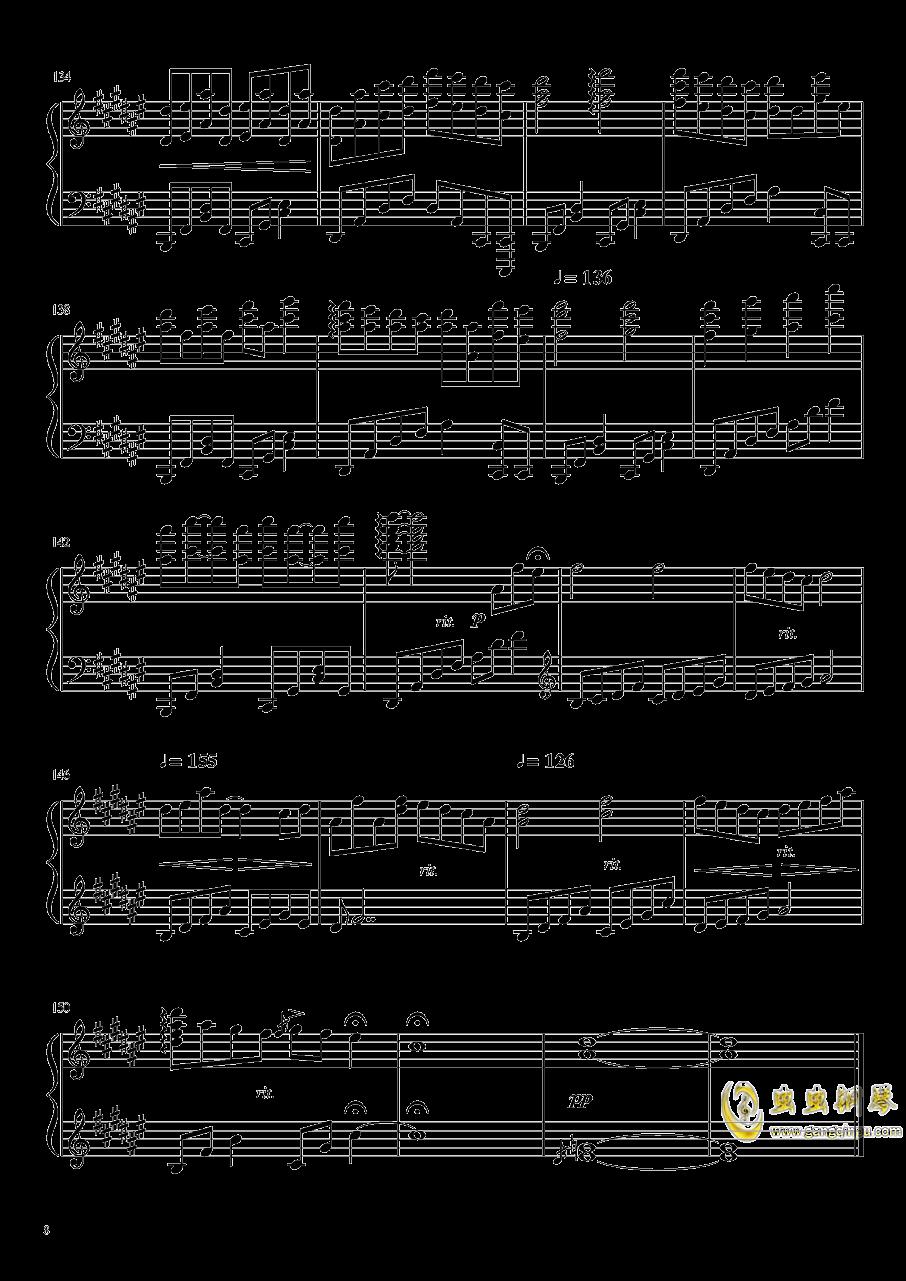 Phantom Ensemble澳门星际官网 第8页