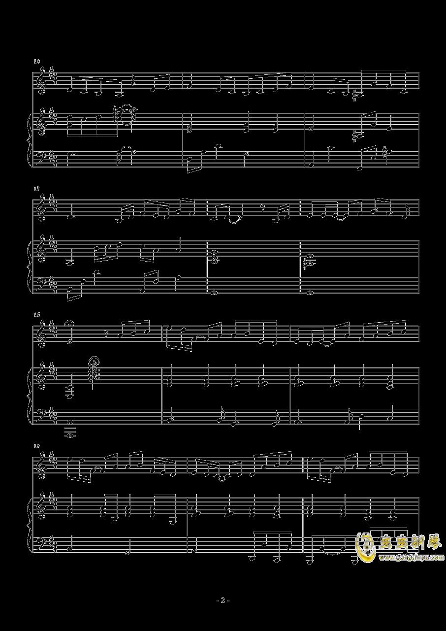 追光者钢琴谱 第2页