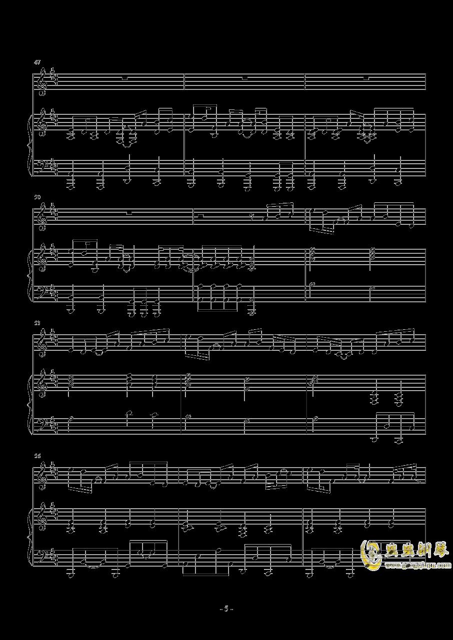 追光者钢琴谱 第5页