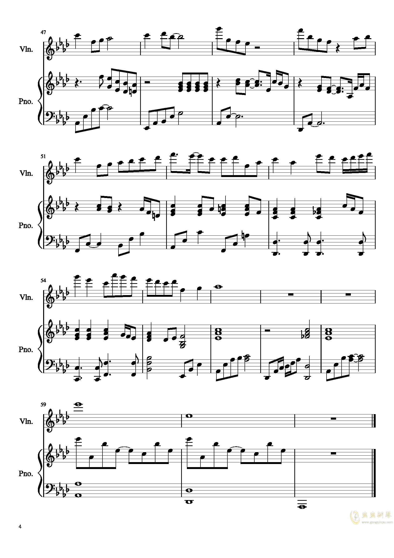 �l�砑粼鹿飧智倨� 第4页