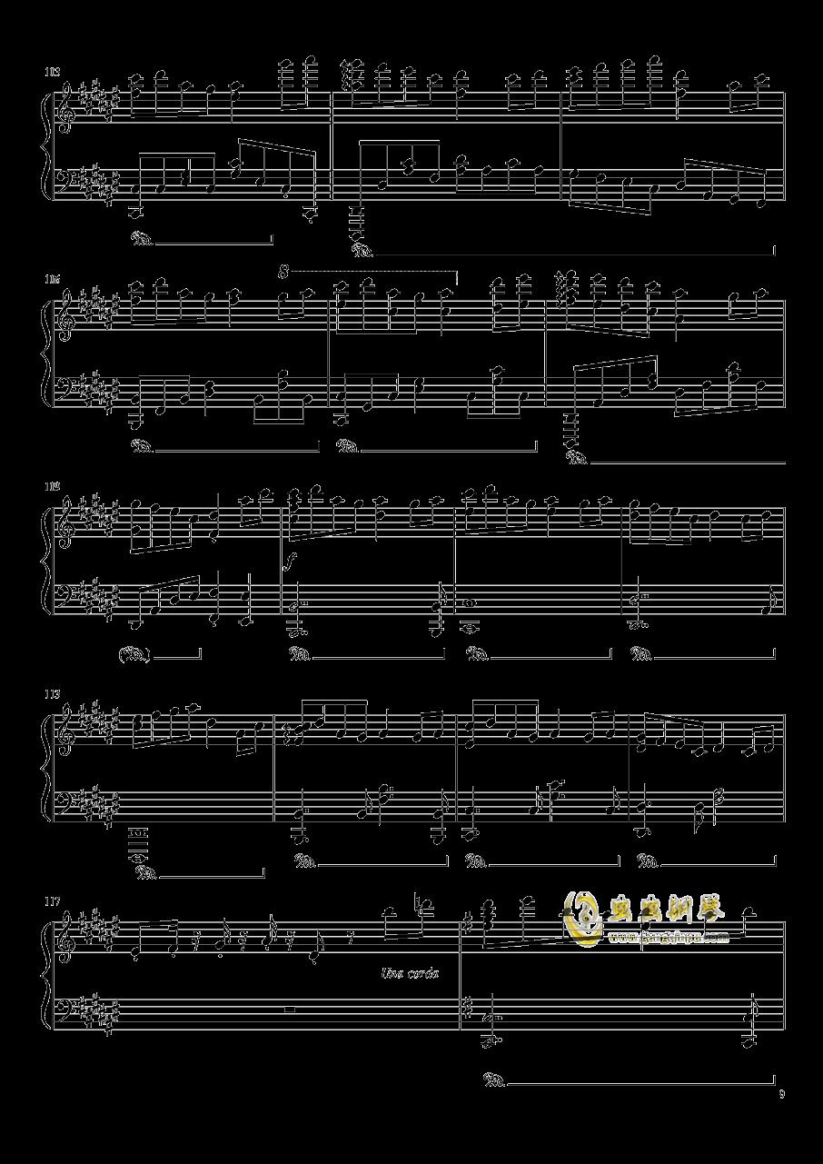 Bad Apple!!!钢琴谱 第9页