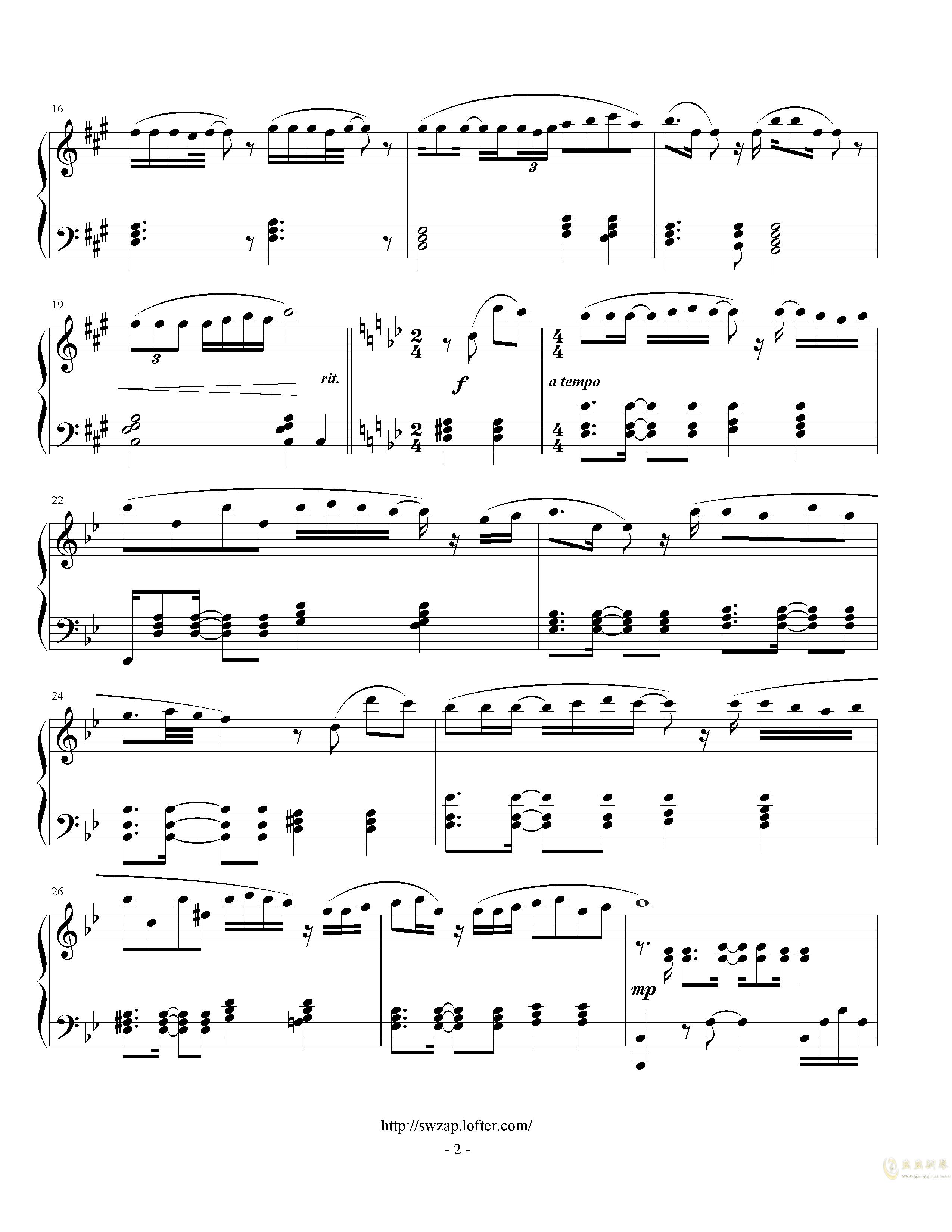 初日钢琴谱 第2页