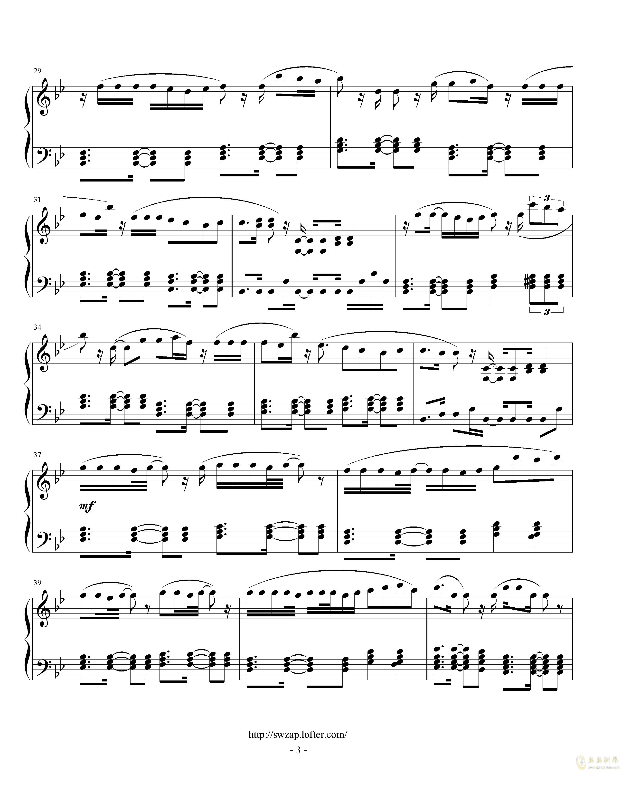 初日钢琴谱 第3页