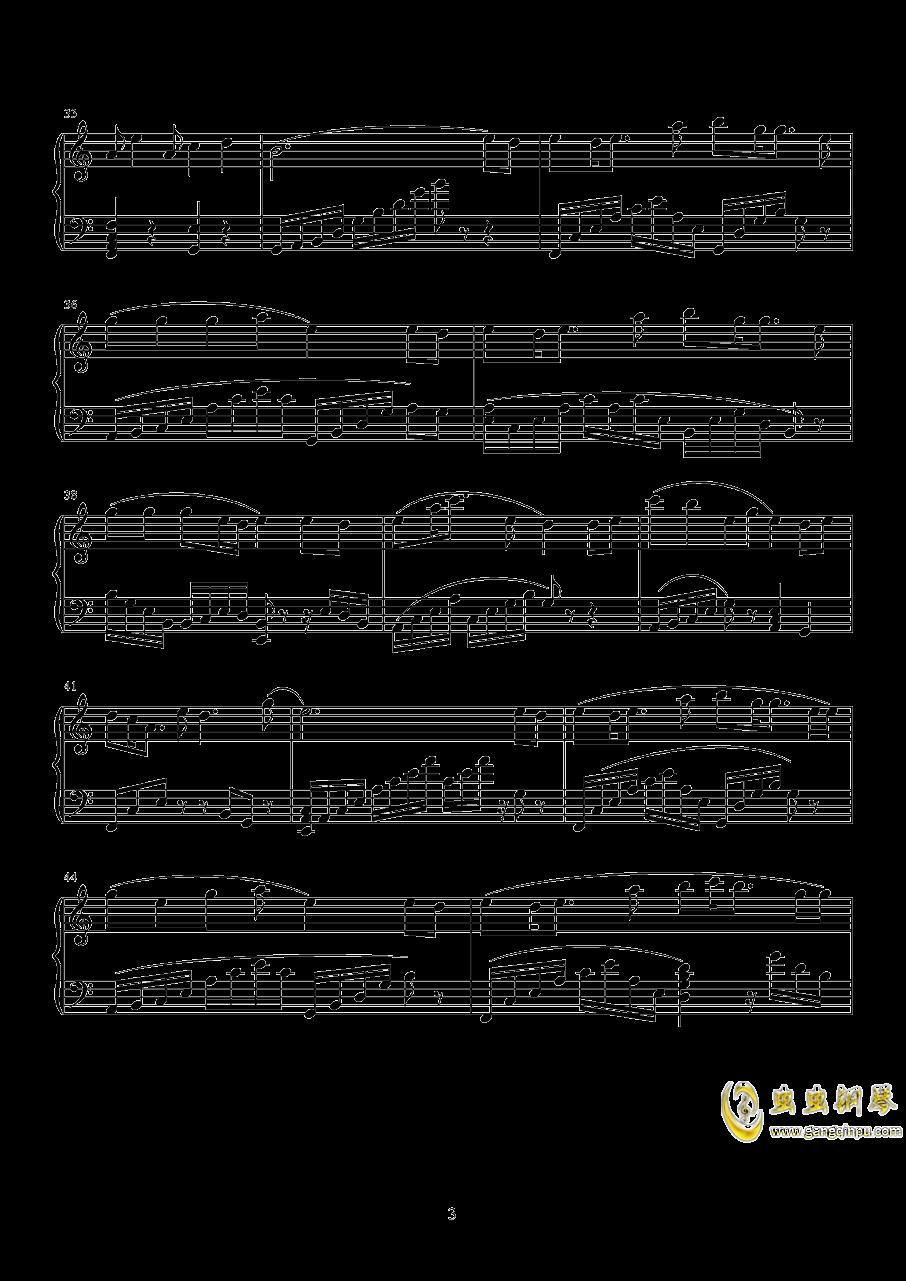 落雪寻花钢琴谱 第3页