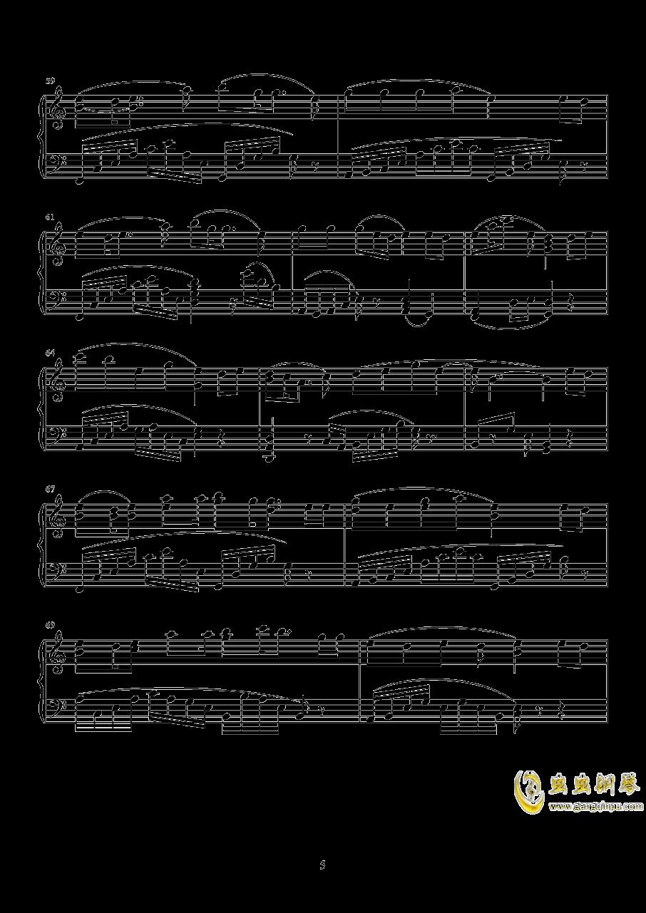 落雪寻花钢琴谱 第5页