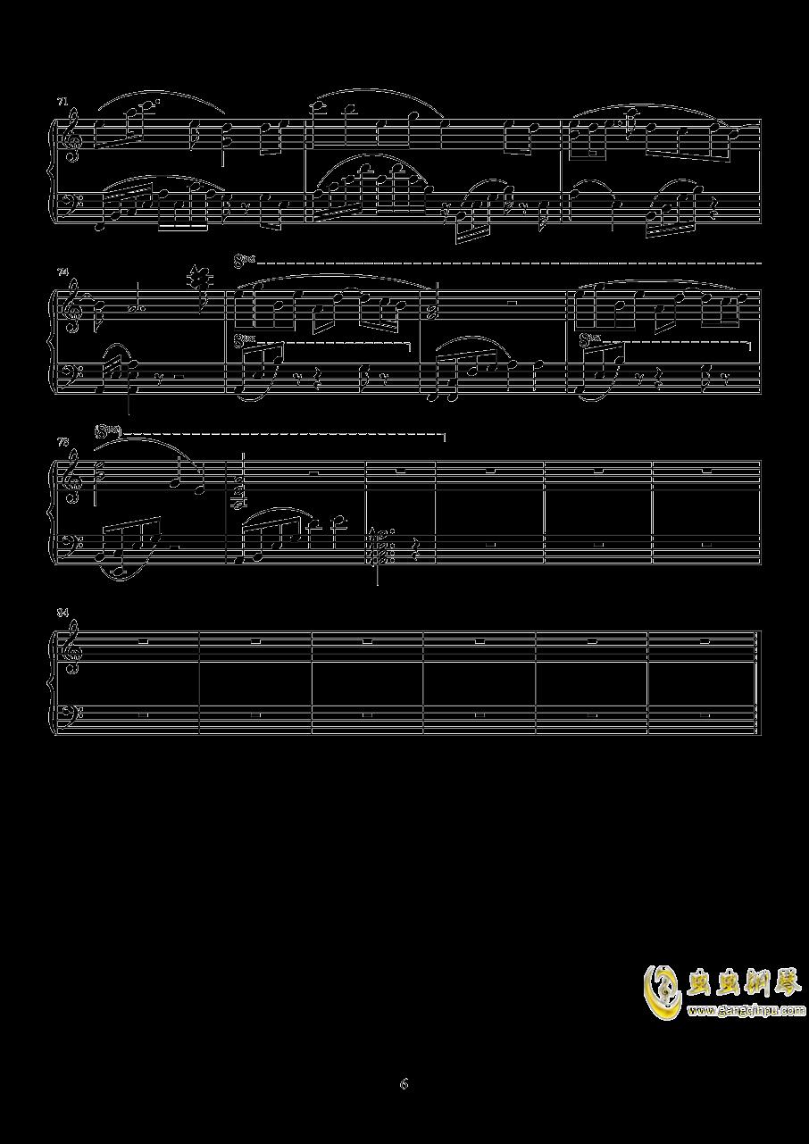 落雪寻花钢琴谱 第6页