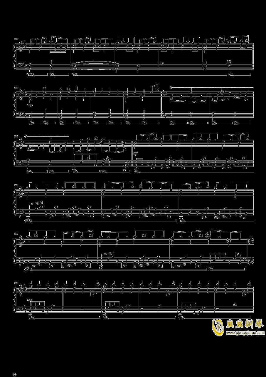东方开场曲串烧钢琴谱 第12页
