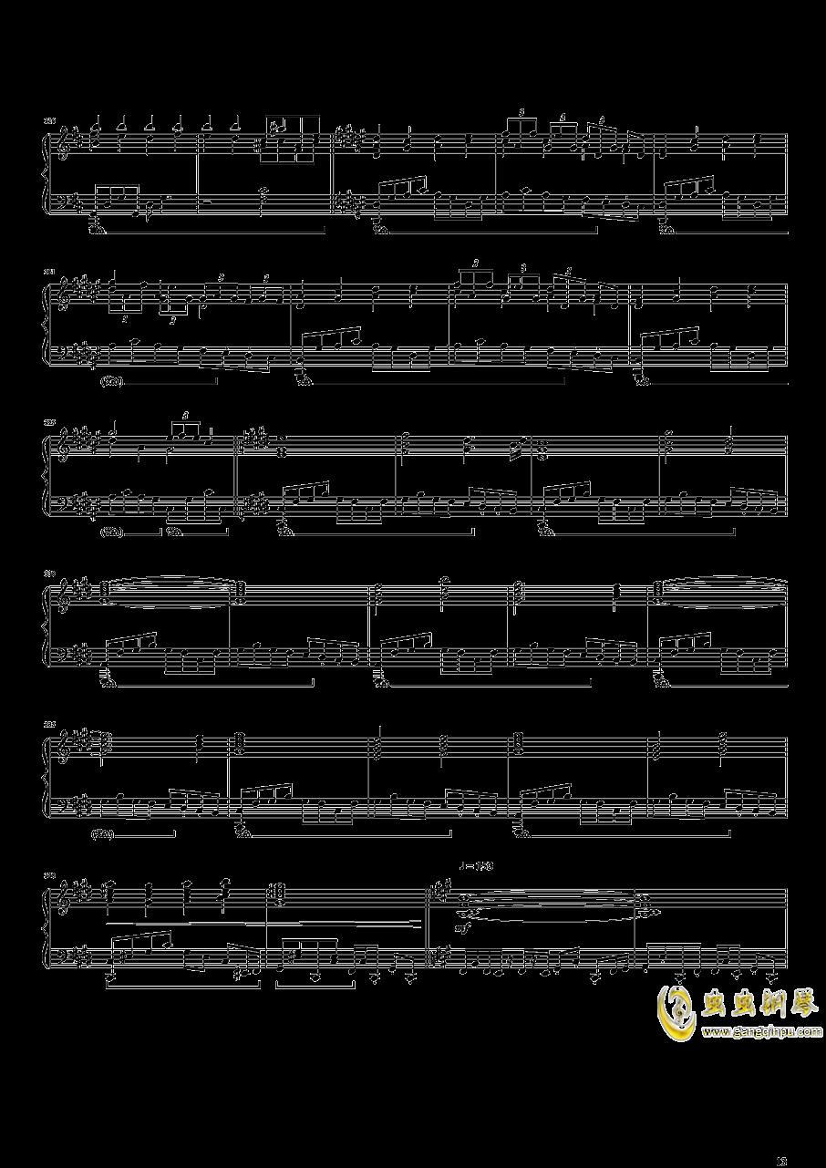 东方开场曲串烧钢琴谱 第13页