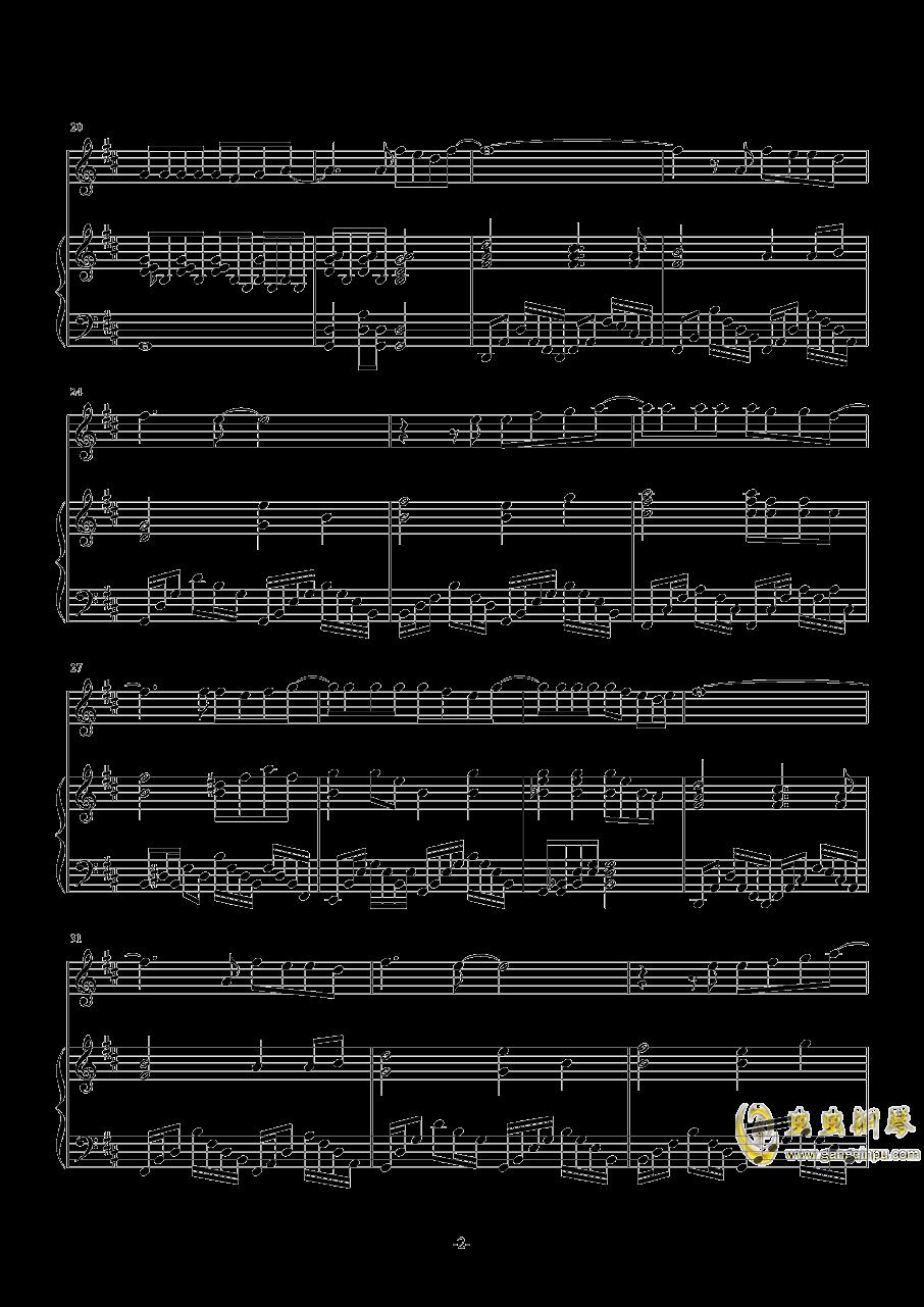 横冲直撞钢琴谱 第2页