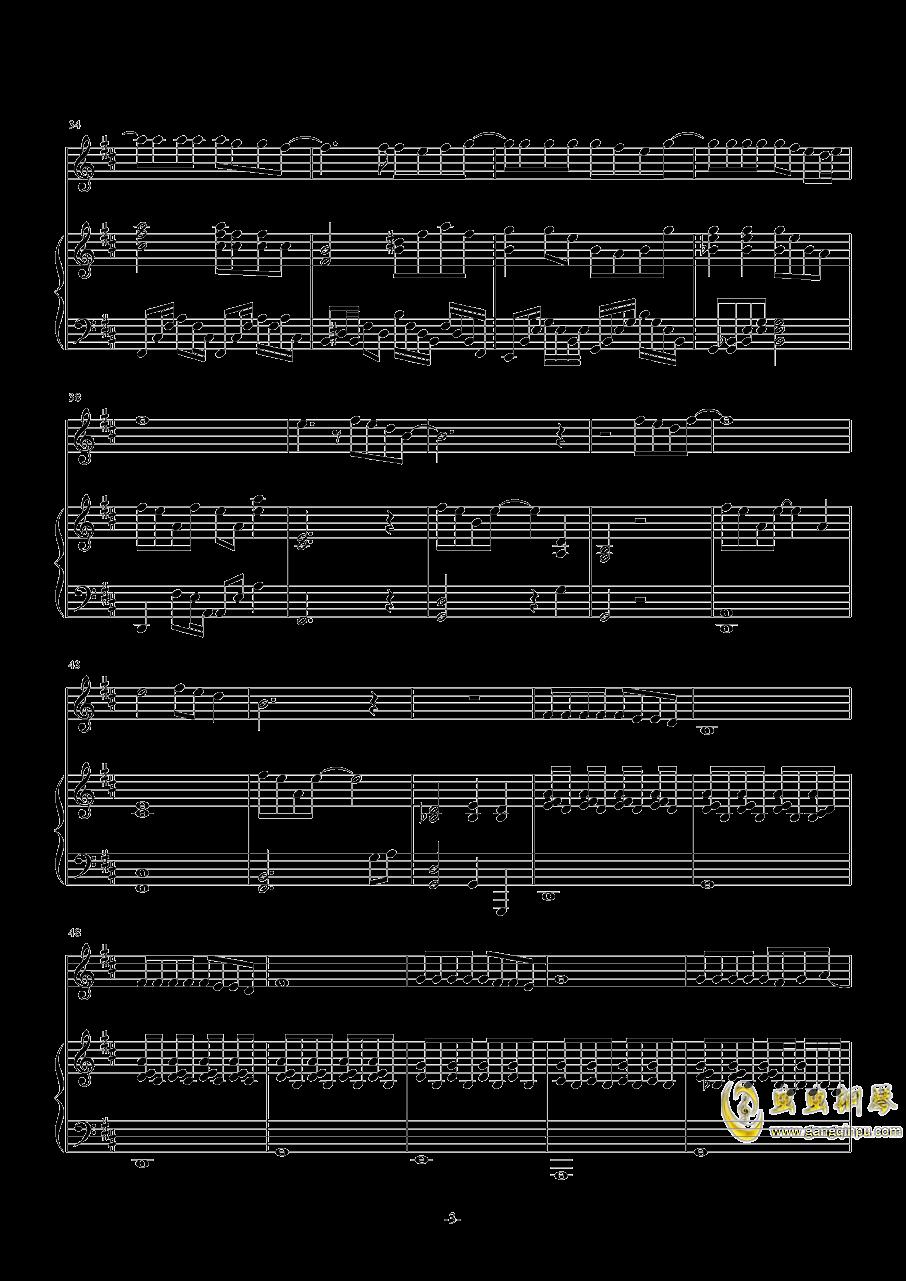 横冲直撞钢琴谱 第3页