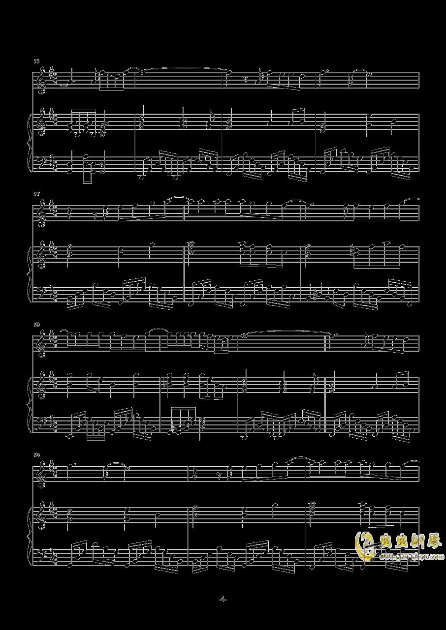 横冲直撞钢琴谱 第4页