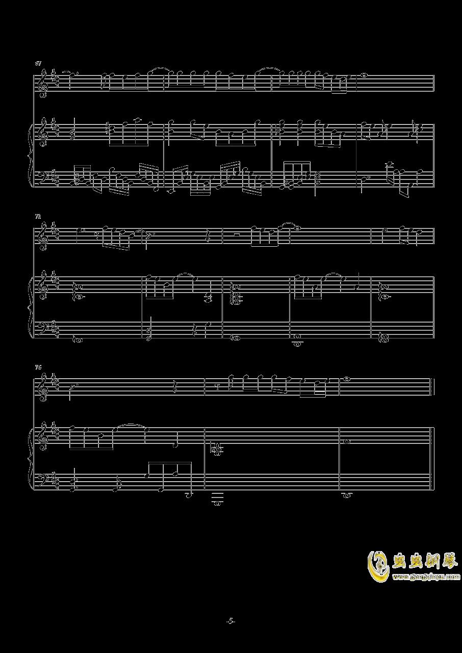 横冲直撞钢琴谱 第5页