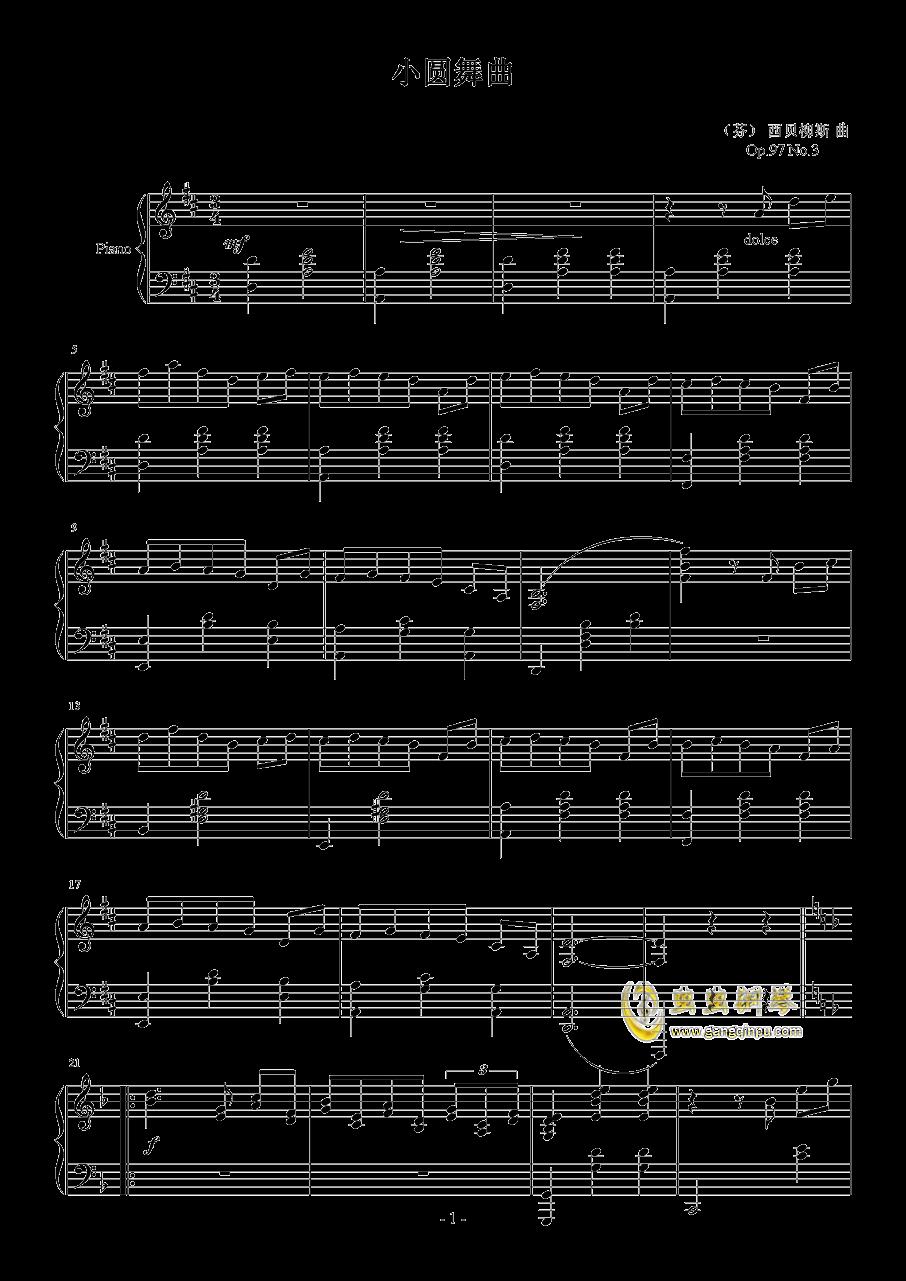 小圆舞曲钢琴谱 第1页