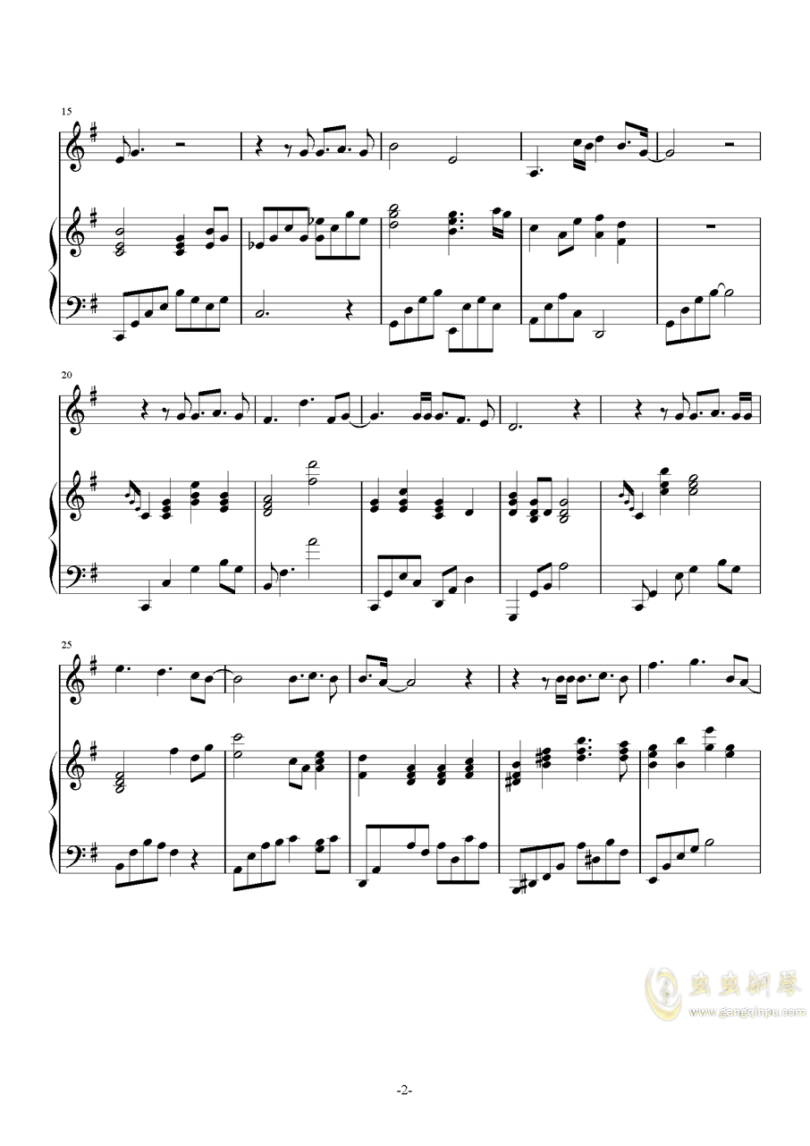 全曲终钢琴谱 第2页