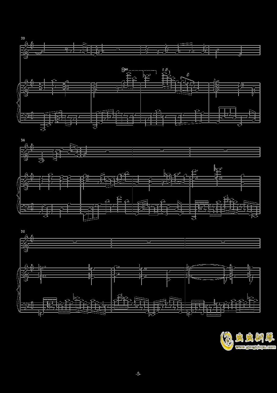 全曲终钢琴谱 第3页