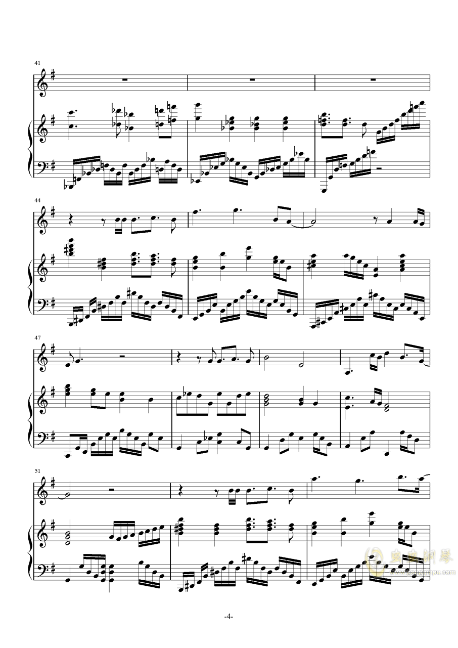 全曲终钢琴谱 第4页