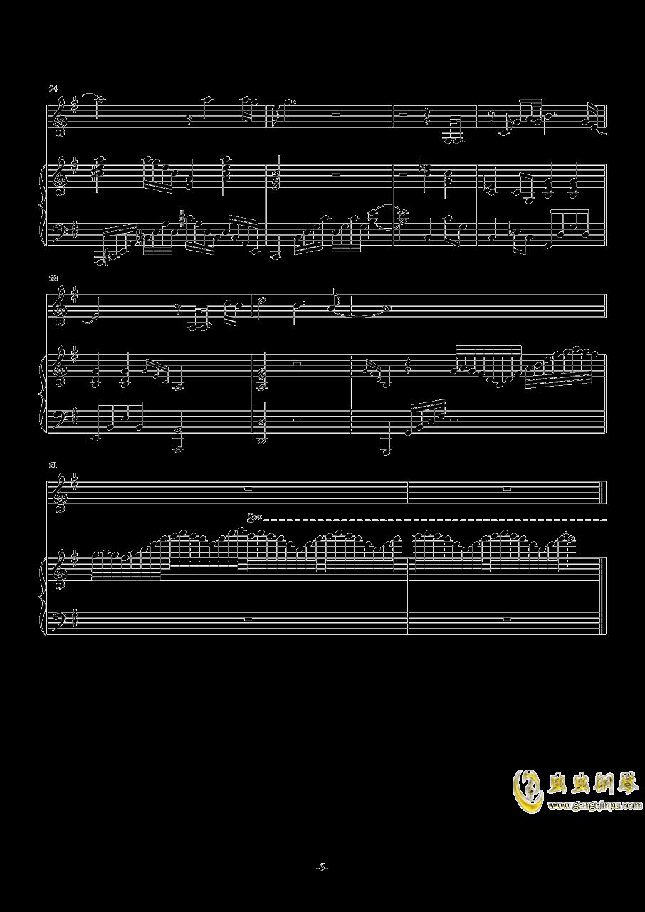 全曲终钢琴谱 第5页