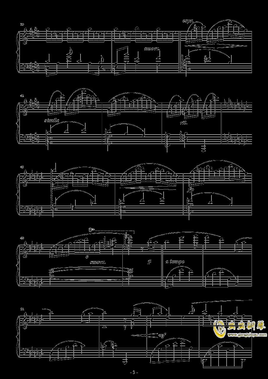 观雪钢琴谱 第3页