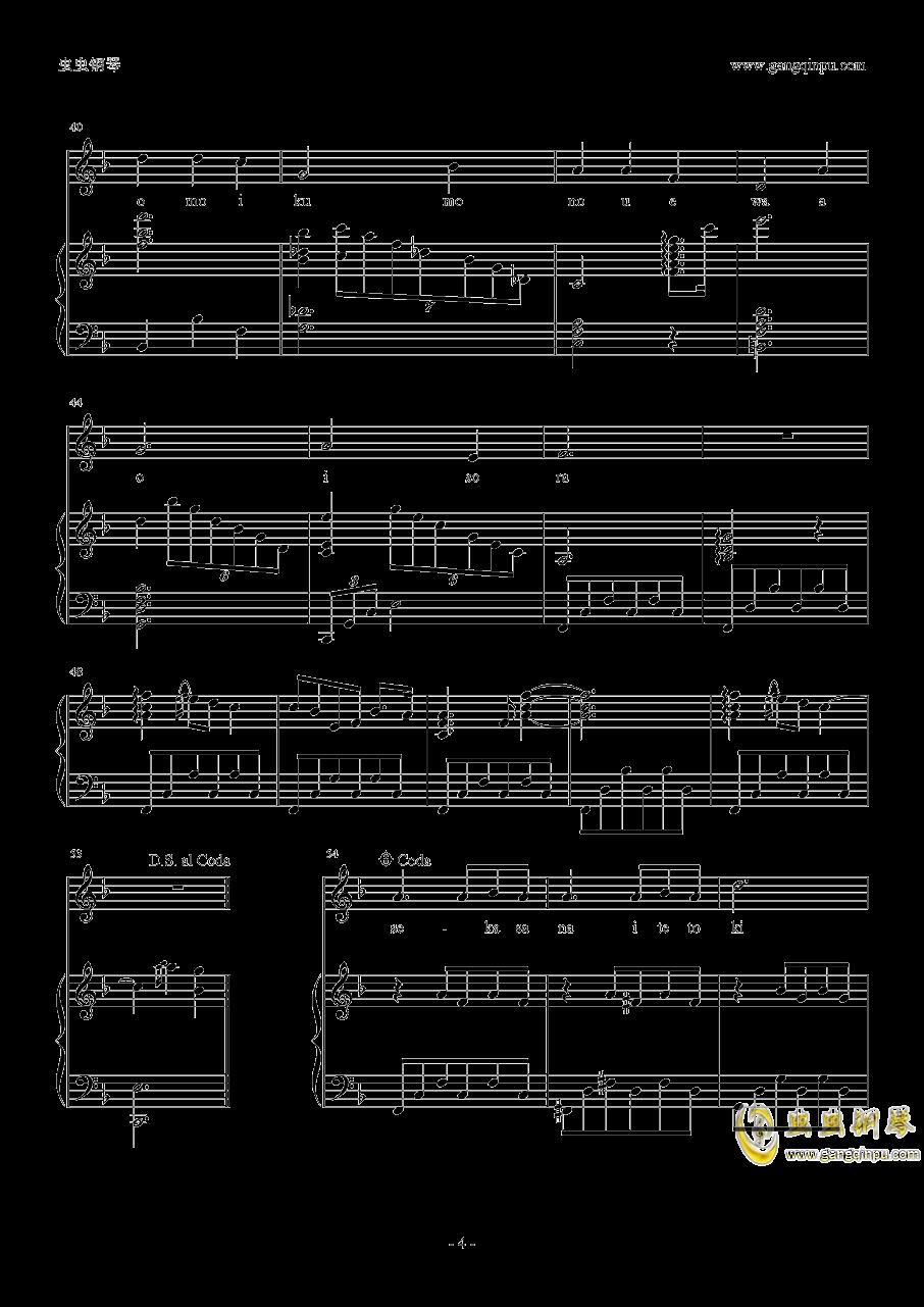 Pastel Pure钢琴谱 第4页