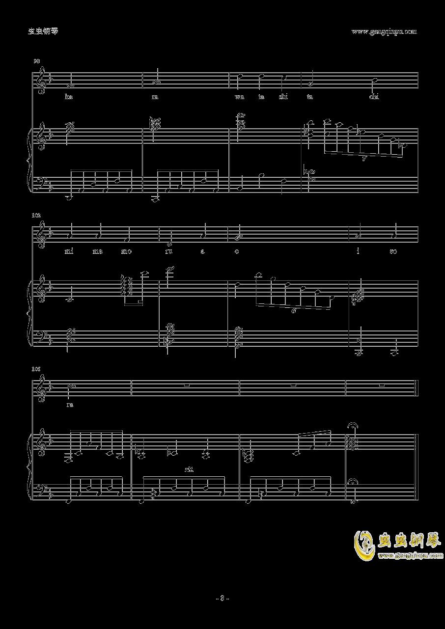 Pastel Pure钢琴谱 第8页
