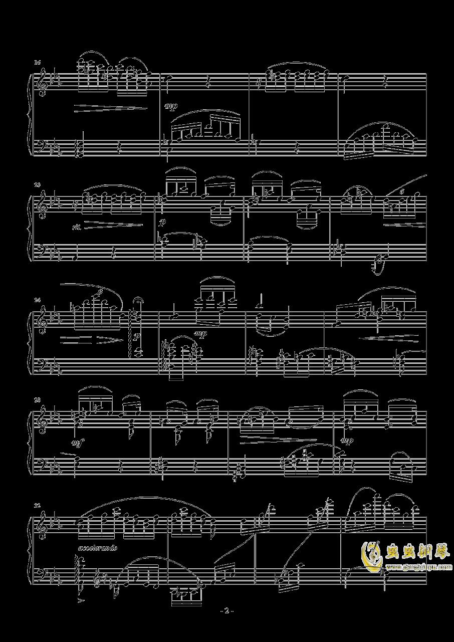 对称姑娘钢琴谱 第2页