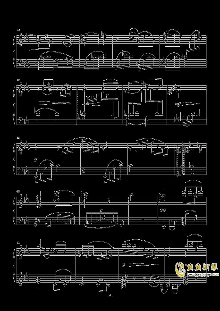 对称姑娘钢琴谱 第4页