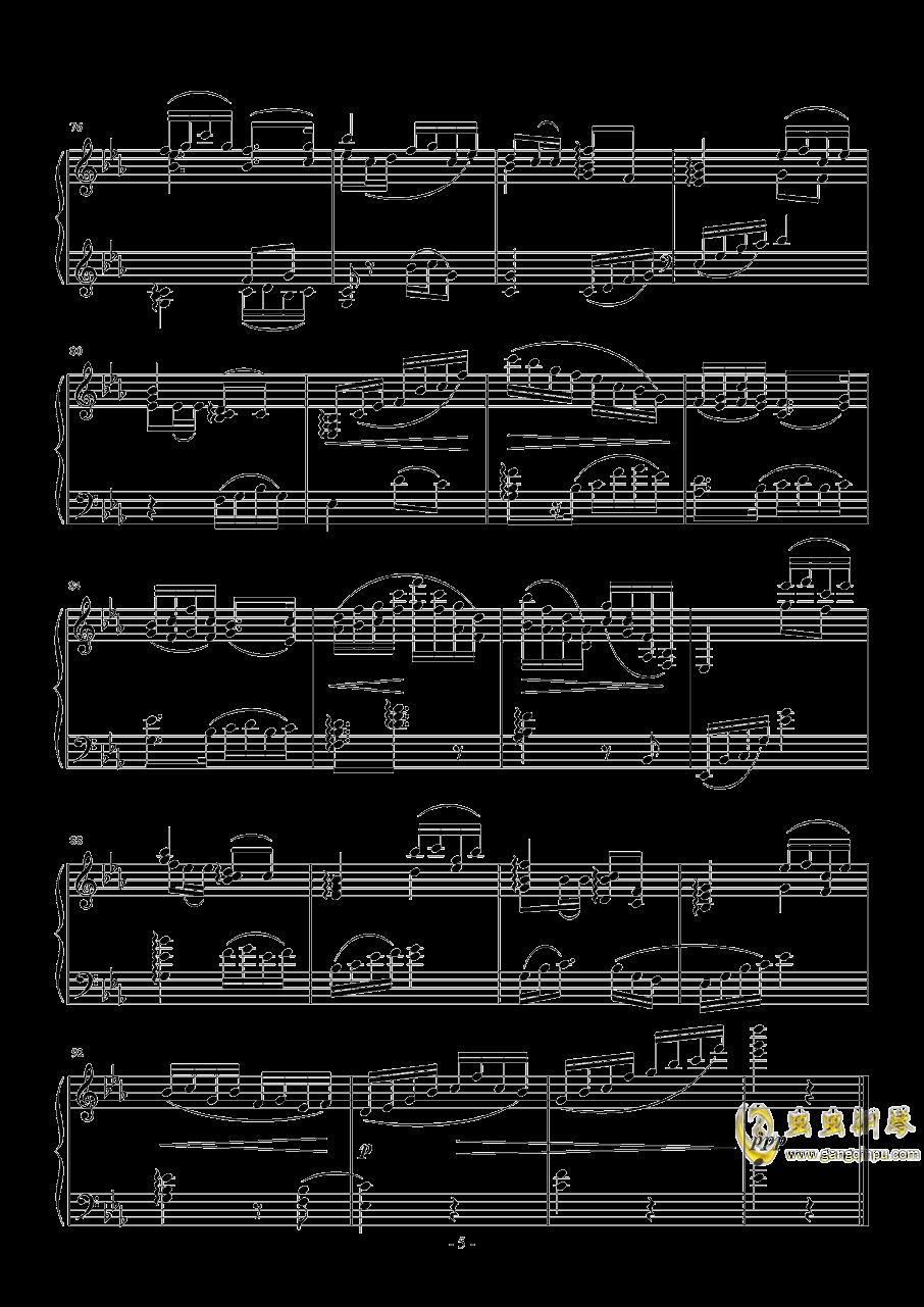 对称姑娘钢琴谱 第5页