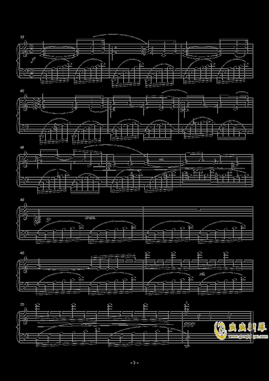 �D�舞钢琴谱 第3页