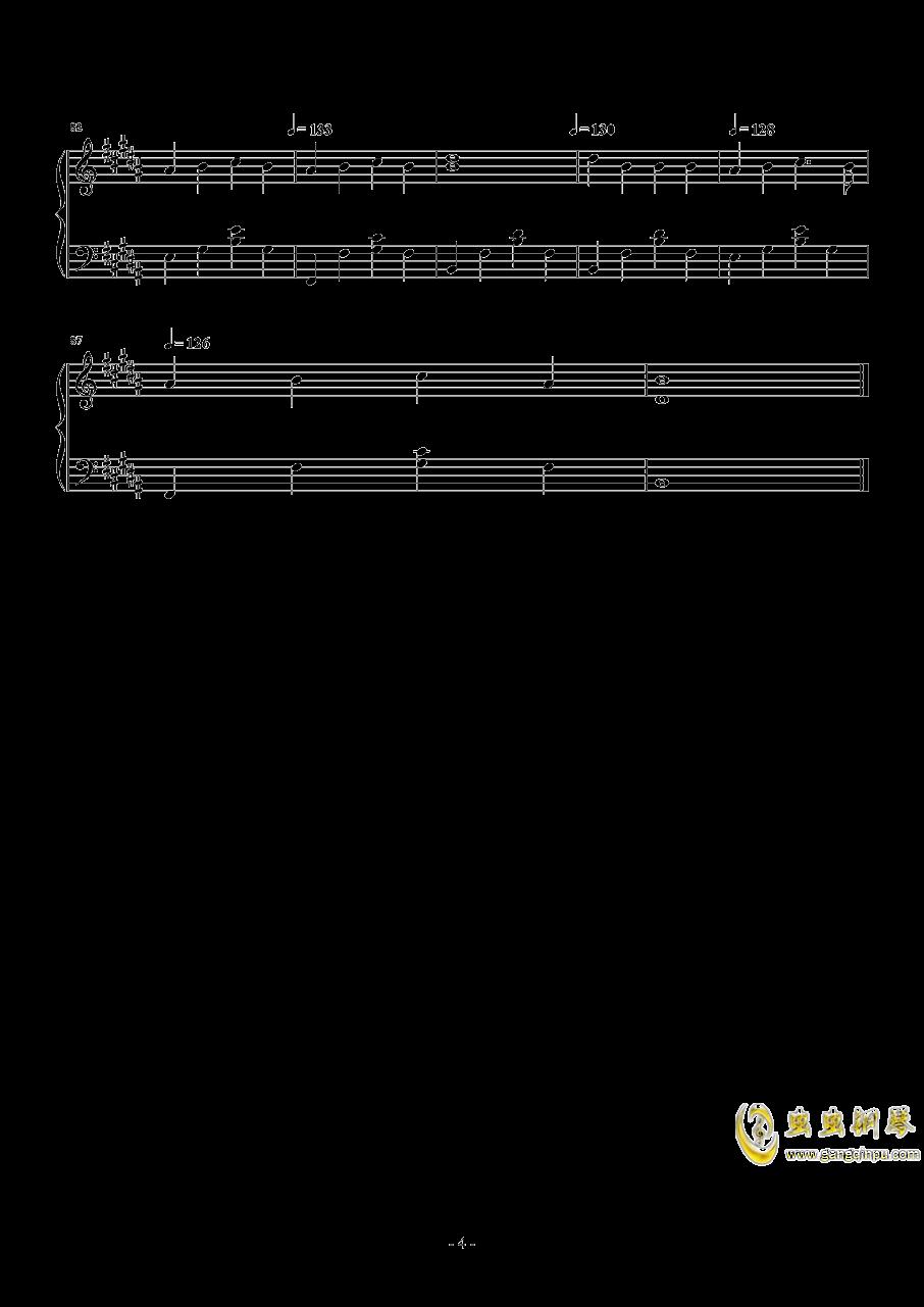 遥远的歌钢琴谱 第4页