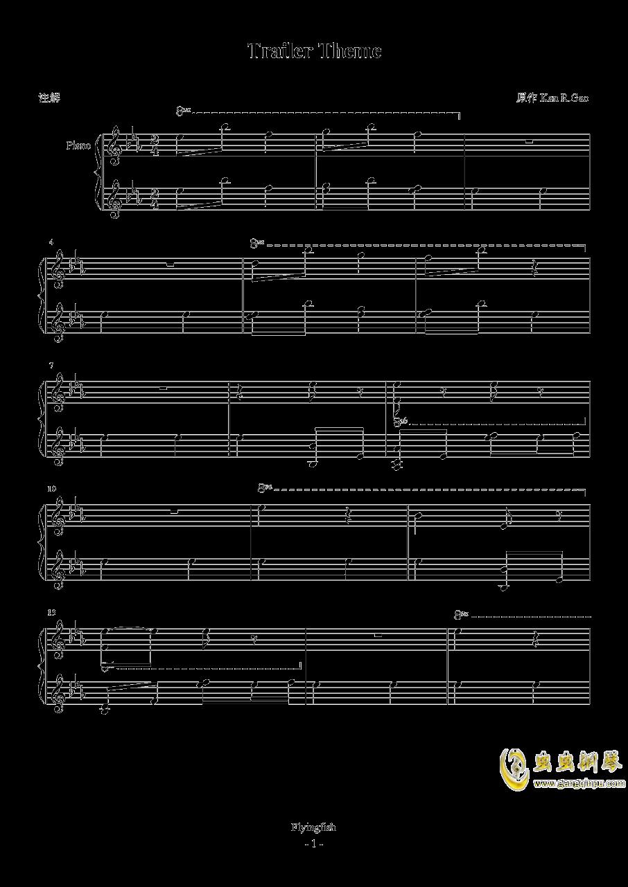 Trailer Theme钢琴谱 第1页