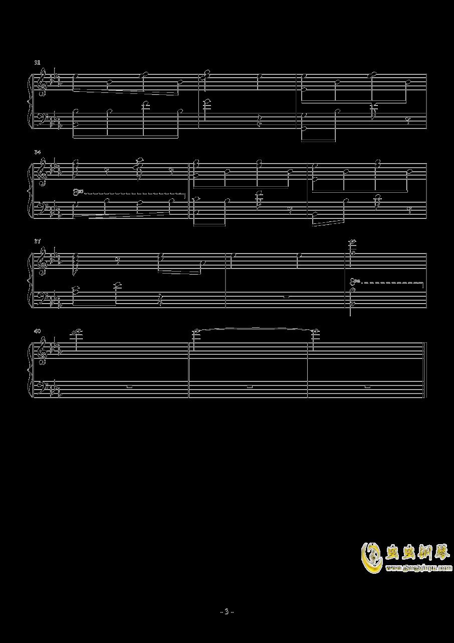 Trailer Theme钢琴谱 第3页